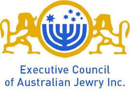 News from the voice of Australian Jewry